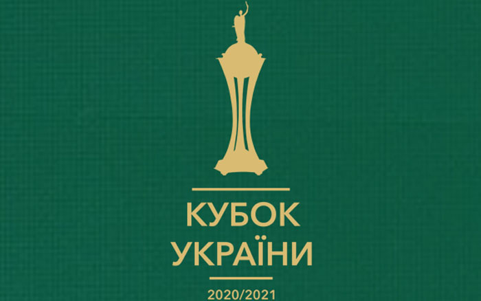 Сьогодні відбудеться жеребкування другої стадії Кубка України