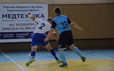 Розклад матчів Тернопільської футзальної ліги на 15-17 грудня