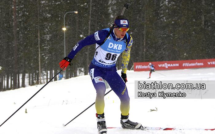 Тернополяни провели заключну гонку четвертого етапу кубка IBU