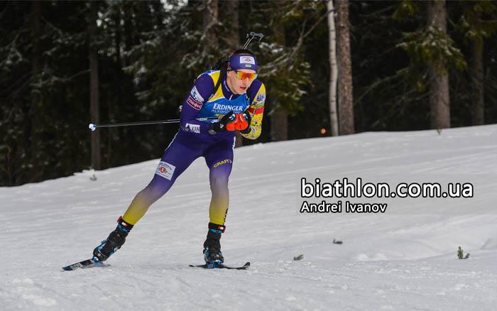 Дмитро Підручний провалив першу гонку на Кубку світу