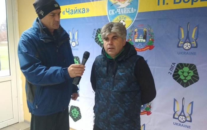 """Василь Малик: """"Вважаю, що програли по грі"""""""