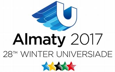 Тернопільські спортсмени в очікуванні Всесвітньої зимової Універсіади