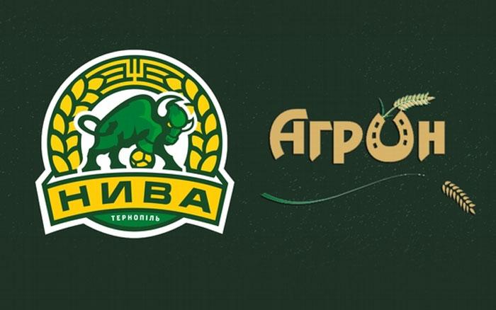 """Тернопільська """"Нива"""" сьогодні зіграє з чемпіоном Тернопільської області"""