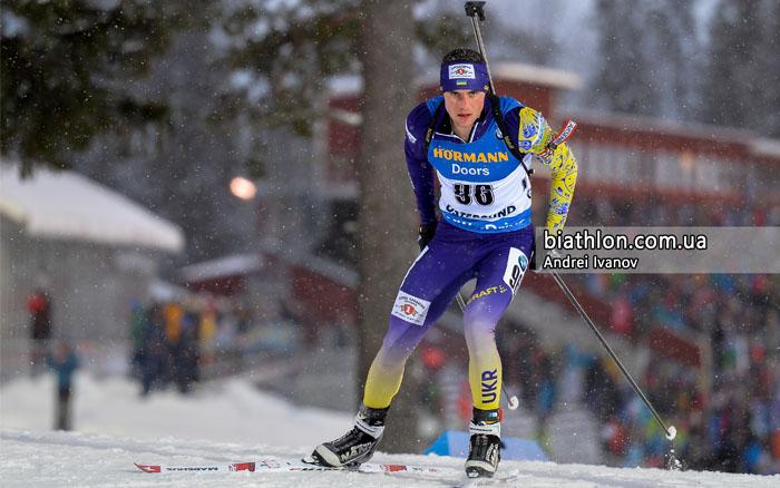 Віталій Труш посів 59-е місце у індивідуальній гонці чемпіонаті світу