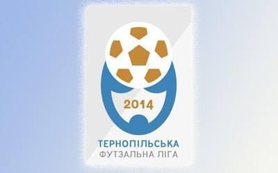 Розклад матчів Тернопільської футзальної ліги на 12-14 січня