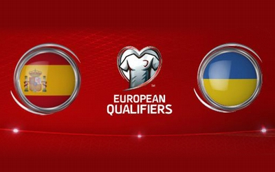 Обласна федерація футболу реалізує квитки на матч Україна – Іспанія