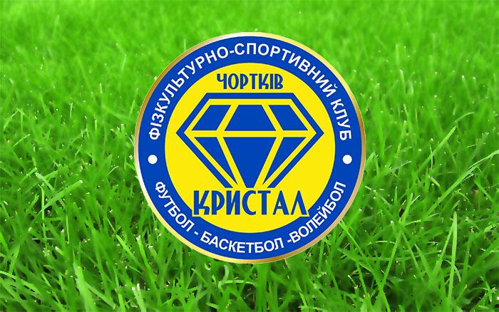 """Чортківський """"Кристал"""" зіграв внічию з лідером чемпіонату"""