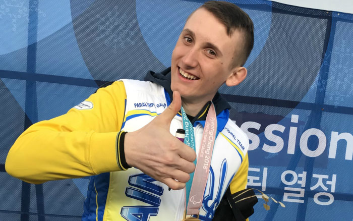 Тернопільському спортсмену призначено президентську стипендію