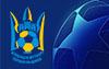 Анонс матчів 3-го туру Ліги чемпіонів Тернопільщини