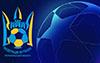 Анонс ліги чемпіонів Тернопільщини на 11 листопада